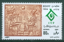 Egypt 1994 Year Of The Family MNH** - Lot. 3692 - Égypte