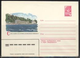 RUSSIA USSR Stamped Stationery Ganzsache 14702 1980.12.16 SOCHY Sanatorium - 1980-91