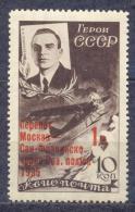 Russia USSR 1935 Mi# 527 X Cheluskin Overptint MNH * * Signed - Unused Stamps