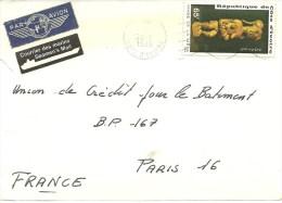 COTE D´IVOIRE ¤ Devant De Lettre Par Avion Avec Vignette Courrier Des Marins Seamen´s Mail ¤ N°398 Seul/lettre - Ivory Coast (1960-...)