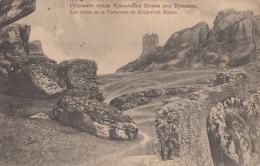 MACEDONIA - Prilep 1920 - Les Ruines De La Fortresse Du Kraljevitch Marko - Rusevine Grada Kraljevica Marka - Macedonië