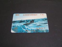 CHINA Phonecards; - Chine