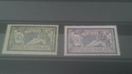 LOT 270892 TIMBRE DE FRANCE NEUF* N�143/144 VALEUR 36 EUROS