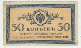 Billet // Banknote // Russie // Russia 50 Kopeks - Russie