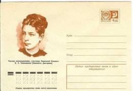 Russia USSR 1975 Elizabeth Tomanovskaya DMITRIEVA Paris Commune Hero - 1923-1991 URSS