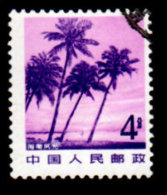 China PRC 1981-83, Scott #1727, Scenes Of China: Hainan Island, Used, NH - 1949 - ... People's Republic