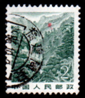 China PRC 1981-83, Scott #1725, Scenes Of China: Mt Tai, Used, NH - 1949 - ... People's Republic