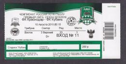 Russian Football Premier League. 10.08.2015. FC Krasnodar - FC Kuban Krasnodar. - Tickets & Toegangskaarten