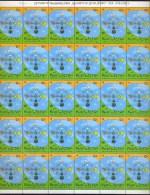 Kyrgyzstan 2001 Civilisation Dialogue. Full Sheet(30 Stamps)** - Kyrgyzstan