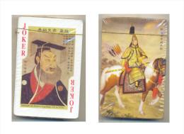 HISTORY CHARTS ALL CHINESE RULERS YEAR 2010 52 pcs.+ one JOKER