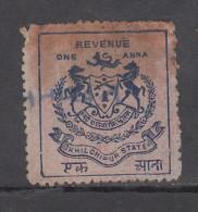 India  KHILCHIPUR State  1A  Revenue Type 12 B K&M 141 # 86104 Inde  Indien Fiscaux Fiscal Revenue - Inde