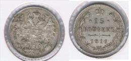 RUSIA 15 KOPEC RUBLO 1916 PLATA SILVER Z BONITA - Rusia