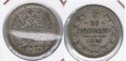 RUSIA 20 KOPEC RUBLO 1869 PLATA SILVER Z - Rusia