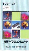 Telecarte  JAPON * Sport * MONTGOLFIERE (1239) * Hot Air Balloon * Ballon * Aerostato  * PHONECARD JAPAN * - Sport