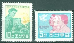 Korea DPR 1960 50th Anniv. Of International Women's Day MH* - Lot. 3699 - Korea, North