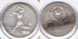 RUSIA 50 KOPEC RUBLO 1924 PLATA SILVER Z BONITA - Rusia