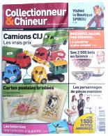 Magazine COLLECTIONNEUR ET CHINEUR N° 40  Figurines DE LA BOUTIQUE SPIROU POUETS LATEX VINYLES - Livres, BD, Revues