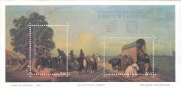 UN ALTO EN EL CAMPO OLEO DE PRILIDIANO PUEYRREDON HOJITA BLOC NRO. 52 AÑO 1985 ARGENTINA MNH TBE - Art