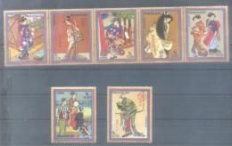 KYONAGA TORII - HAKYO KAKIZAHI - SUZUKI HARUNOBU - EISHI HOSODA - UEMURA SHOEN -  SHIGEMASA KETAO ART JAPONAIS ARTE JAPO - Arte