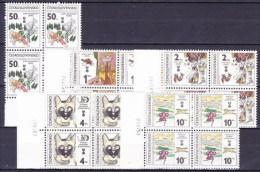 ** Tchécoslovaquie 1981 Mi 2630-4 (Yv 2453-7) Blocs De 4, (MNH) - Ungebraucht