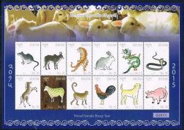 Bhutan 2015 Chinese Lunar New Year Edition Zhang Yi Wei Year Of The Goat 12 New MS - Bhutan