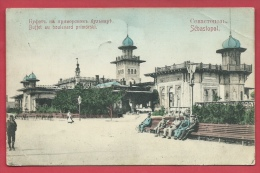 Russian / Russie - Sébastopol - Buffet Au Boulevard Primorski - 1910 ( See Always Reverse ) - Russie
