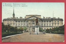 Russian / Russie - St. Pétersbourg - Château Des Ingénieurs - 1911 ( See Always Reverse ) - Russie