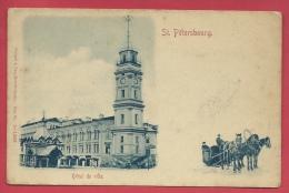 Russian / Russie - St. Péterbourg - Hôtel De Ville ( See Always Reverse ) - Russie