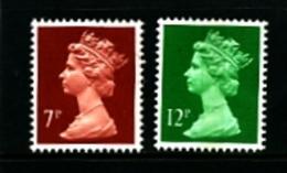GREAT BRITAIN - 1985  MACHIN   SET  MINT NH - 1952-.... (Elisabetta II)