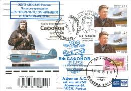 RUSSIA 2015. № 988. 100 Years Since The Birth Of BF Safonov (1915-1942), Fighter Pilot, Twice Hero Of The Soviet U - Polar Flights