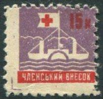 Russia USSR Soviet Ukraine Membership Due Revenue Fee RED CROSS Rotes Kreuz Croix Rouge Cruz Roja Croce Rossa Steamship - Red Cross