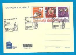 CODICE A BARRE 2012 INTERO POSTALE CARTOLINA ROMAFIL ANNULLO UFFICIALE 1° GIORNO - Stamped Stationery