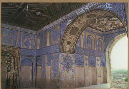 IRAQ - Room Ornamentation - Iraq