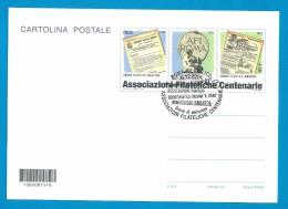 CODICE A BARRE 2014 - INTERO POSTALE CARTOLINA ASSOCIAZIONI FILATELICHE CENTENARIE - ANNULLO ROMA - Stamped Stationery