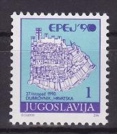 Yugoslavia 1990. EPEJ Dubrovnik-judo, MNH(**) - Bienfaisance
