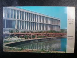 Israel Rehoboth Weizmann Institute - Israel