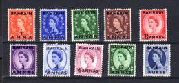 Bahrain 1952 Reine Elisabeth II Surchargée, 77 / 83 B**, Cote 35 €, - Bahrain (...-1965)