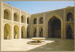 Iraq - Baghdad - Iwan In Abbasid Palace - Iraq