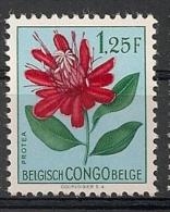 CONGO 311 ** MNH NSCH - Belgisch-Kongo