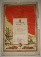 DIPLOME DECORATION  URSS Diplôme Communiste 1950 - Rusia
