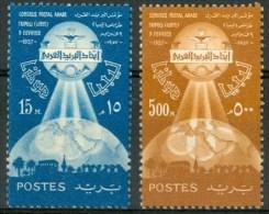 1957 Libia 3° Congresso Postale Arabo Set MNH** - Libya