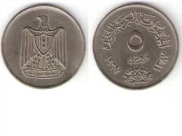 Egypte,5 Piastres 1967 ,km 412, Xf+ - Egypte