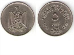 Egypte,5 Piastres 1967 ,km 412, Xf+ - Egitto