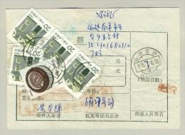 China - 1995 - Document With Stamps: Money Order? Postwissel? - Brieven En Documenten