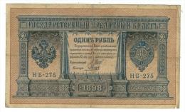 Billet // Banknote // Russie // Russia 1 Rouble 1898 - Russie