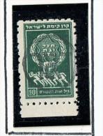 1948 Interim  Jewish Sportsmen 10 Mils  Haifa Overprint   ** MNH - Israel