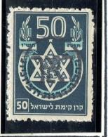 1948 Interim  Zionist Organization Jubilee 50 Mils  Haifa Overprint   ** MNH - Unused Stamps (without Tabs)