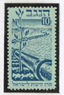 1948 Interim  Negev Irrigation  10 Mils  Blue On Blueish  Paper - Figure Of Value Omitted  * MH - Israel