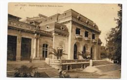 (RECTO / VERSO) VICHY EN 1917 - N° 256 - FACADE PRINCIPALE DU THEATRE DU CASINO - CPA - Vichy