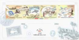 """MS-2004 """"India Post 150 Years"""" MNH #PMS27 - India"""